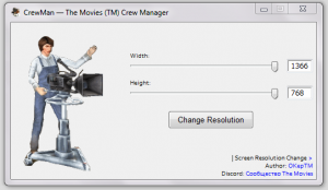 CrewMan — The Movies (TM) Crew Manager
